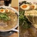 Photos: ますたに 京都拉麺小路店