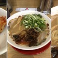 Photos: 天下一品総本店(京都市左京区)