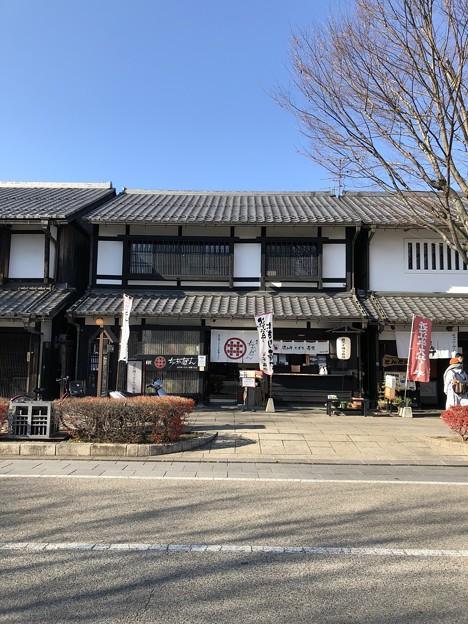 麺匠 ちゃかぽん(彦根市)