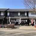 Photos: 麺匠 ちゃかぽん(彦根市)