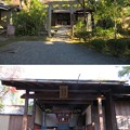 八坂稲荷大明神(法観寺。東山区)