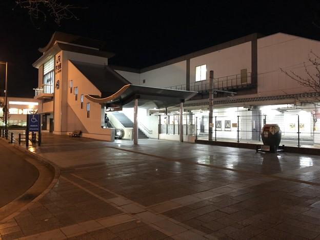 奈良線宇治駅南口(宇治市)
