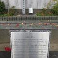 Photos: 伏見長州藩邸跡(伏見区)