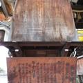 御香宮神社(伏見区)