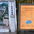 龍安寺(右京区)