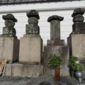 Photos: 阿弥陀寺(上京区)森成利(蘭丸)・森長隆(坊丸)・森長氏(力丸)墓