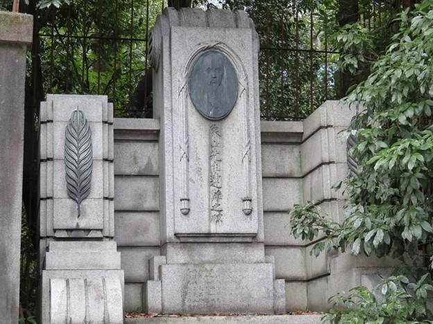 象山先生遭難之碑(中京区)