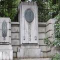 Photos: 象山先生遭難之碑(中京区)
