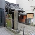 瑞泉寺(中京区)旧三条河原跡
