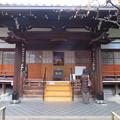Photos: 瑞泉寺(中京区)本堂