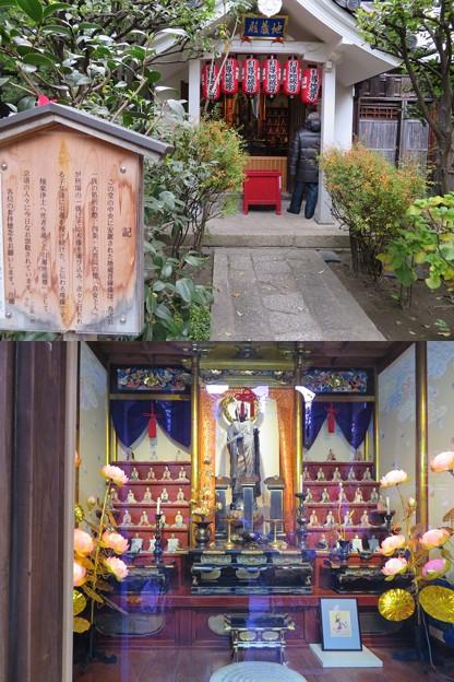 瑞泉寺(中京区)引導地蔵尊