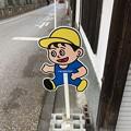 琵琶湖疏水前(大津市)