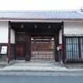 大養寺・膳所六門(大津市)