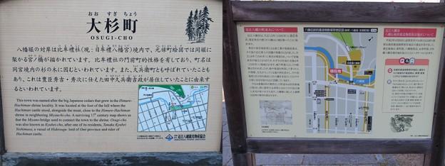 八幡山城(近江八幡市)八幡堀