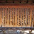 Photos: 八幡山城(近江八幡市)城下町