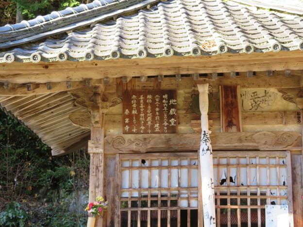 桑實寺(近江八幡市)地蔵堂