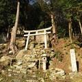 観音寺城(近江八幡市)奥の院