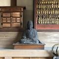 宗印寺(日野市)平山季重坐像