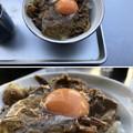 Photos: きつねや(場外)
