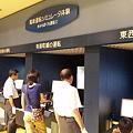 Photos: 地下鉄博物館