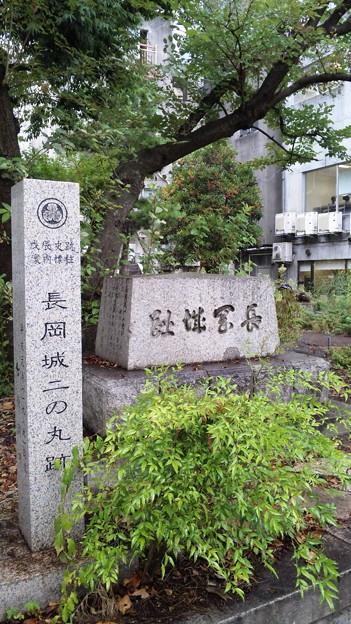 長岡城二の丸跡
