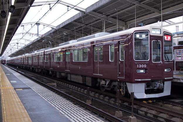 P7068828-e01