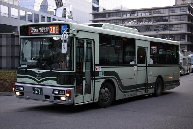 IMG_5605-e01