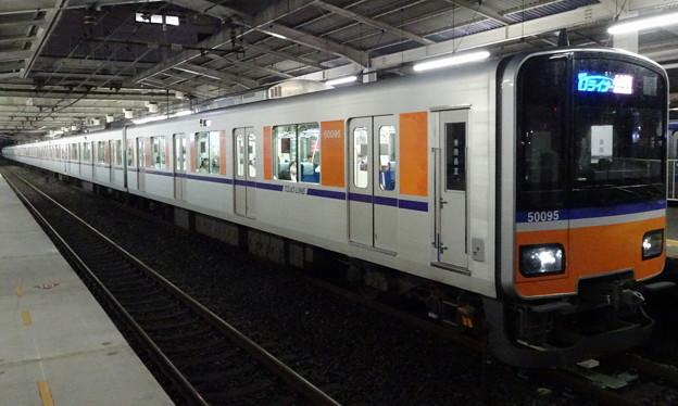 東武東上線50090系「TJライナー」(川越まつり当日に撮影)