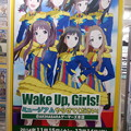 この前 Wake Up Girls !ミュージアム行ってきた(^^)