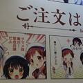 ごちうさブース 四コマ漫画3