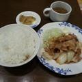 バーミヤン 豚肉の生姜焼き ランチ ご飯大盛り♪