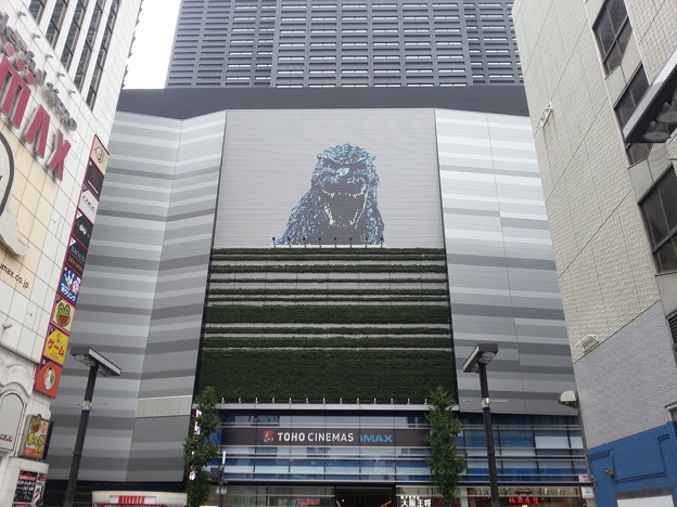 ゴジラ  巨大壁画