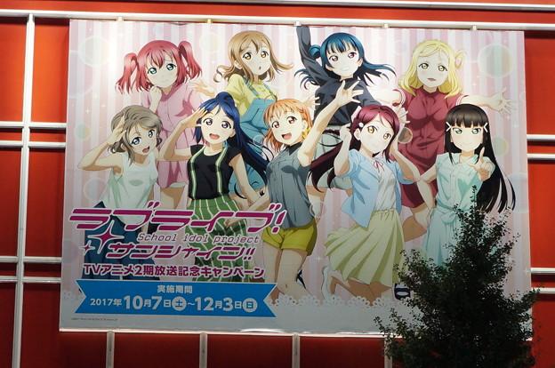 ラブライブ!サンシャイン!!TVアニメ2期放送記念キャンペーン