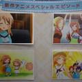 Photos: ご注文はうさぎですか?? ~Dear My Sister~