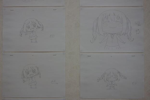 うまるん体操 海老名ちゃんカットシーン(2)