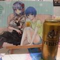 Photos: だがしかし2 たくのみ クリアファイル &ヱビスビール♪