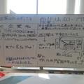 Photos: コミケ93 待機列図 特にTYPE-MOONブースはめっちゃ混んでたw