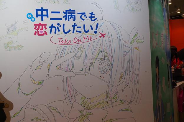 映画 中二病でも恋がしたい! -Take On Me-