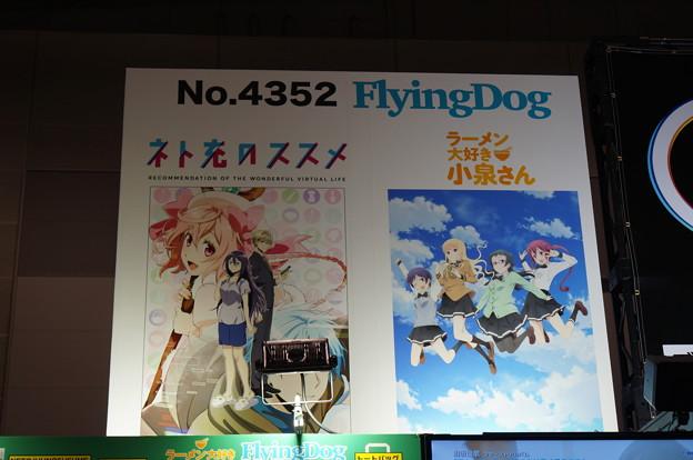 コミケ93 flying DOG ネット充のススメ ラーメン大好き小泉さん