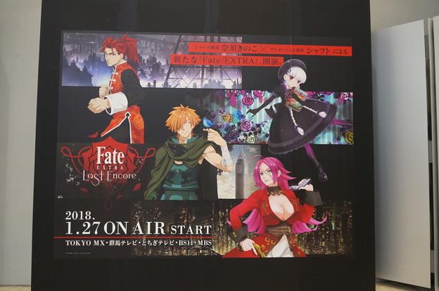 コミケ93 Fate/EXTRA Last Encore 壁面広告