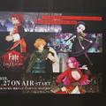 写真: コミケ93 Fate/EXTRA Last Encore 壁面広告