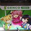 写真: コミケ93  GENCO