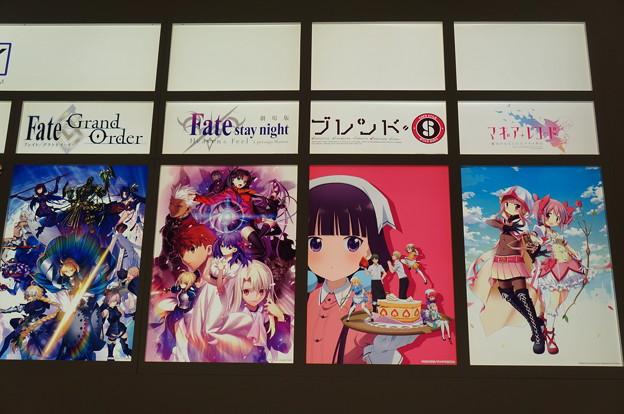 写真: コミケ93 アニプレックス Fate ブレンドS マギアレコード
