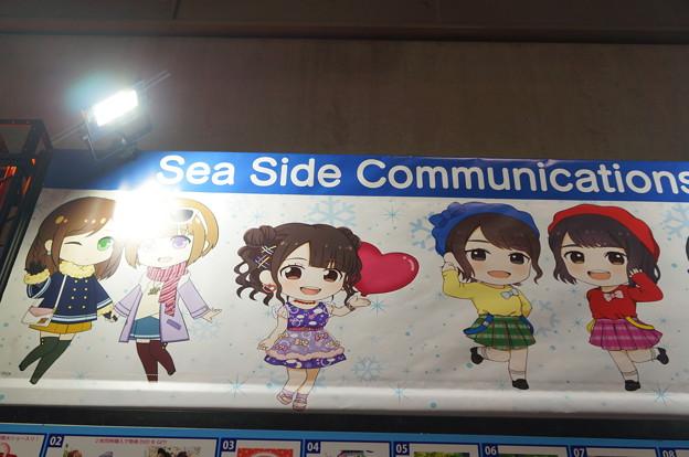 コミケ93  SEASIDE STATIONブース