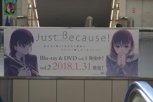 Photos: コミケ93 Just Because!(ジャストビコーズ)宣伝ポスター