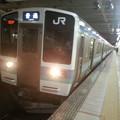 写真: 中央本線211系 甲府行き