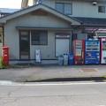 Photos: 軽井沢タバコ屋前丸ポスト3