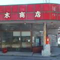 長野県小諸市 酒屋前丸ポスト3