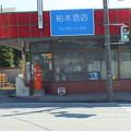 長野県小諸市 酒屋前丸ポスト2