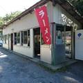 レトロ自販機の聖地 丸美屋自販機コーナー